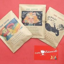 Cafe Edomacho オリジナルドリップバックコーヒー