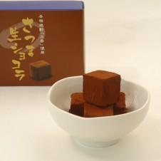 三岳を使ったさつま生ショコラ
