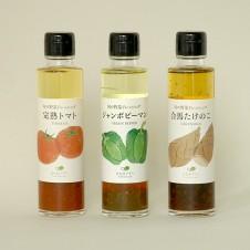 北九州アグリ 旬の野菜ドレッシング