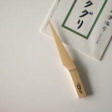 竹のペーパーナイフ