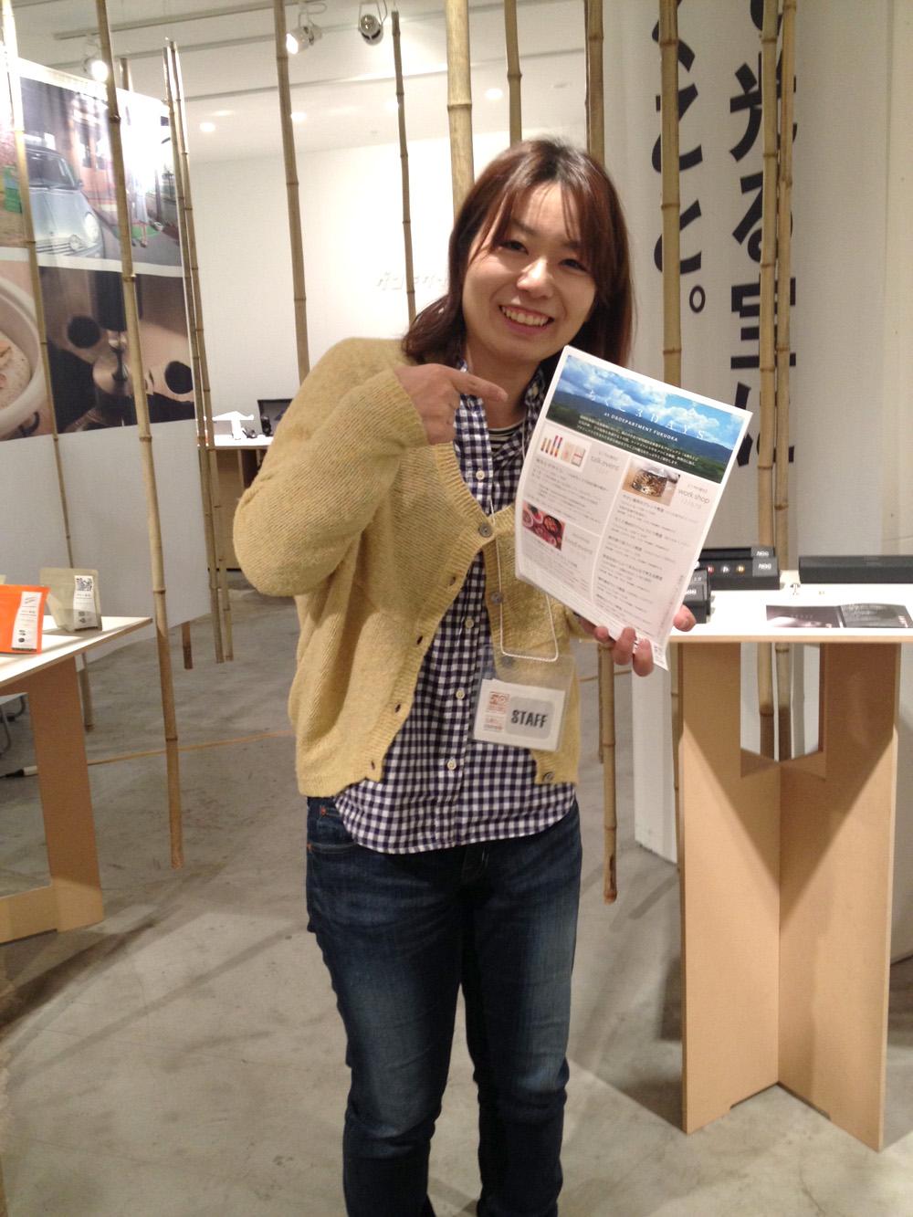 ちくご元気計画のスタッフ原田さん。ゲンキケイカク365にお邪魔した際にイベントのご案内をしてくださいました!