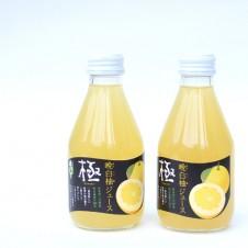 晩白柚ジュース