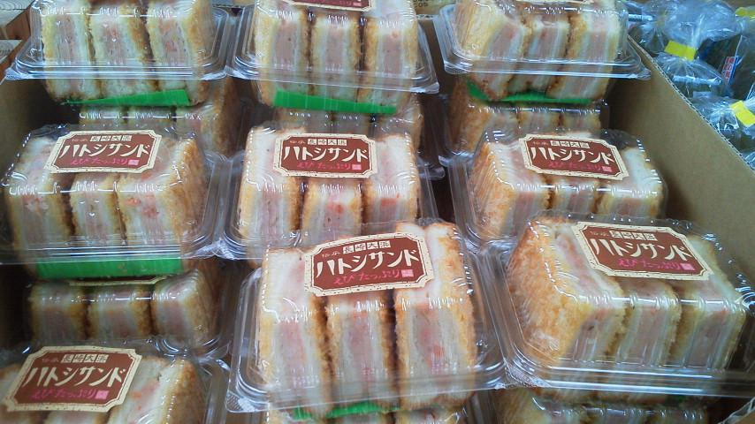 でました!えびのすり身がパンにサンドされている長崎県民御用達「ハトシサンド」です。