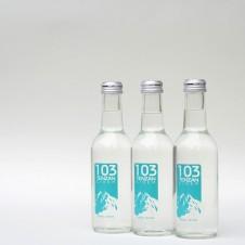 103サイダー