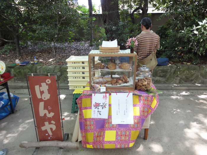 早良区でパンとお茶のお店「PAN-TEA」を営む、サコタニさん。顔出しはNG… 国産小麦を使用したパンはもちもちしていておいしいですよ!