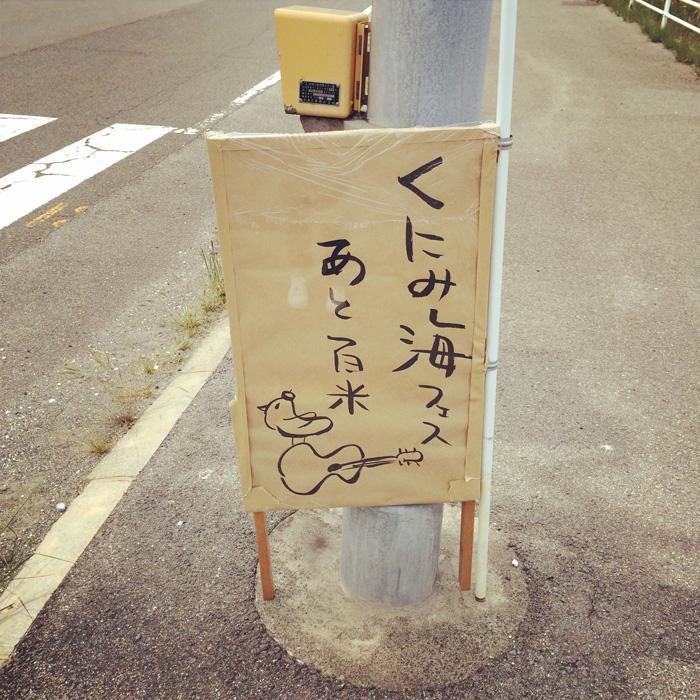 photobangai