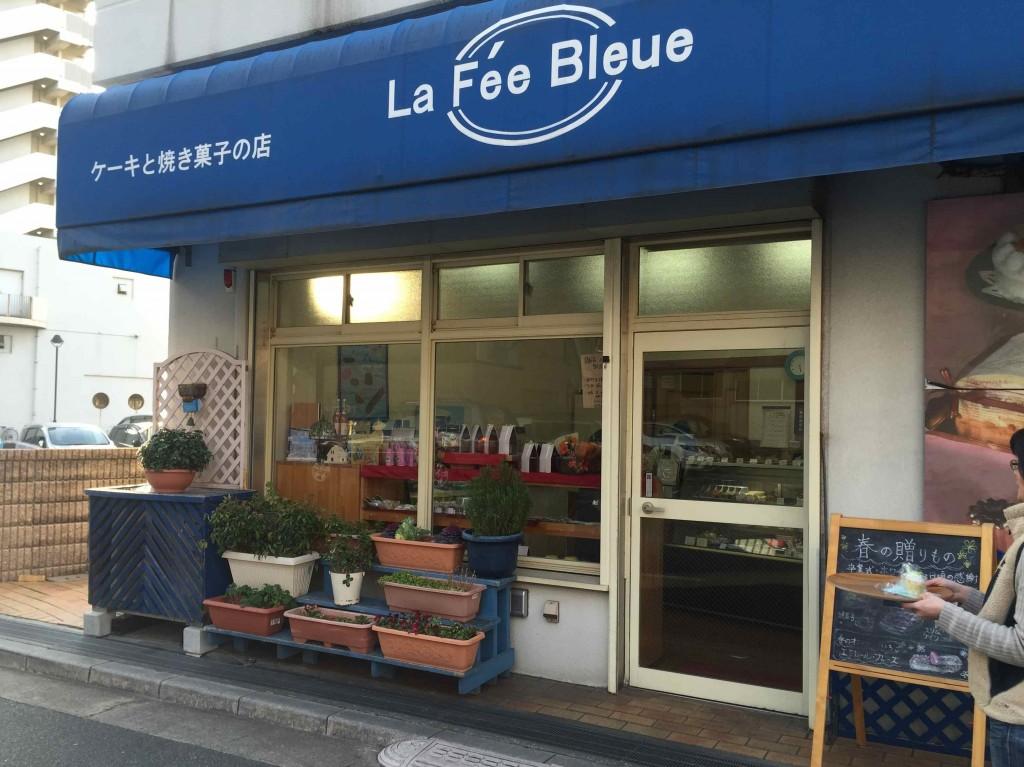 千代町のケーキ屋さんラ・フェ・ブルーさん。ホワイトデーや卒業式で忙しいこの時期に、お邪魔して、貴重なご意見をいただきました!