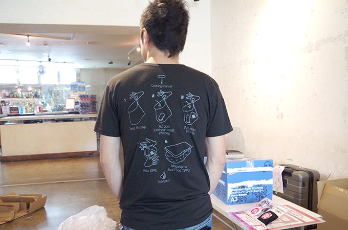 tshirtsuraIMGP2991