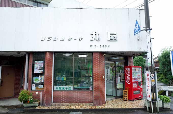 01_fuchin_shop