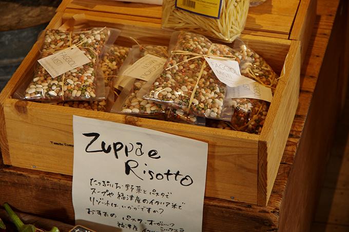 色とりどりのお豆たちは、スープにして煮込んだり、福津で育てたイタリア米とあわせてリゾットにどうぞ~