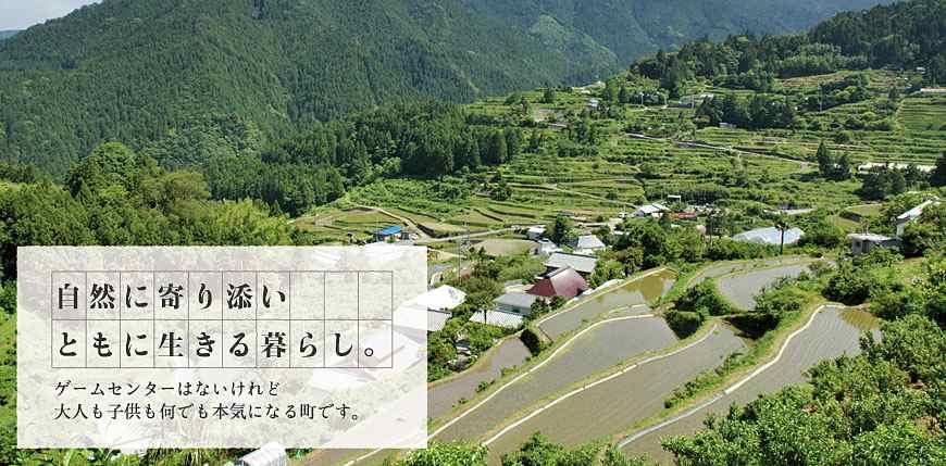 上勝町は「葉っぱビジネス」で一躍有名になりましたが、「ごみゼロ(ゼロ・ウエイスト)宣言」に取り組む町でもあります。