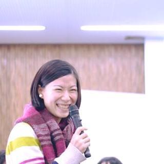 """ゲストの坂野晶さん。上勝町からやって来る晶さんの""""生""""のお話、わくわくしますね!"""
