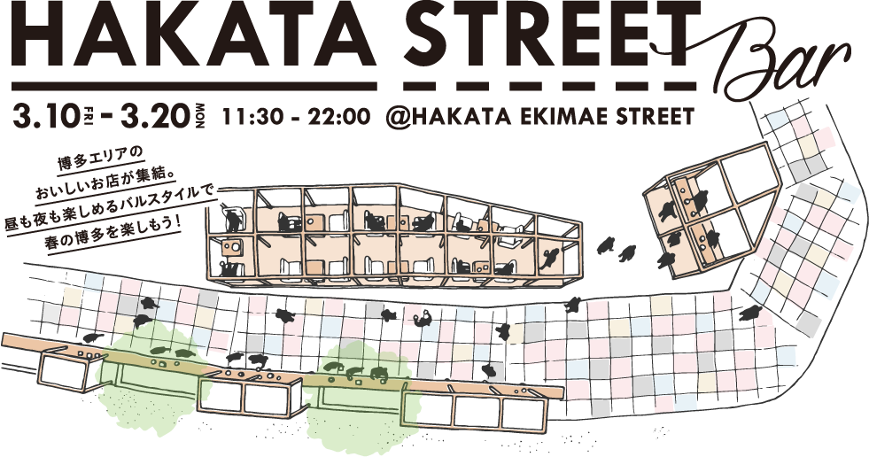 HAKATA STREET BAR
