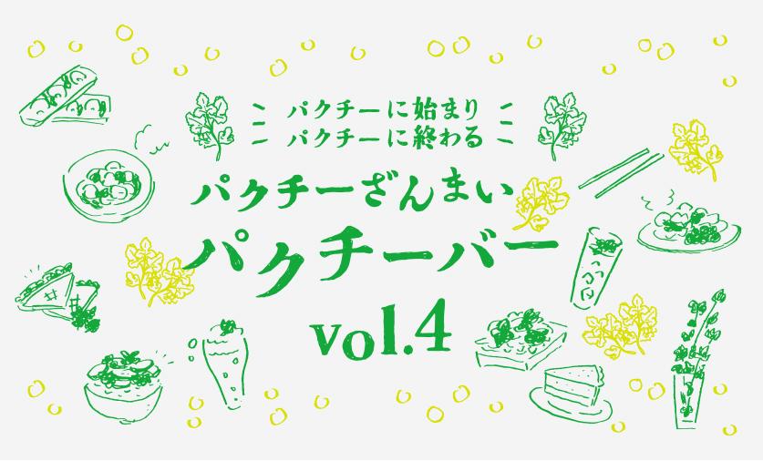 anabar_menu