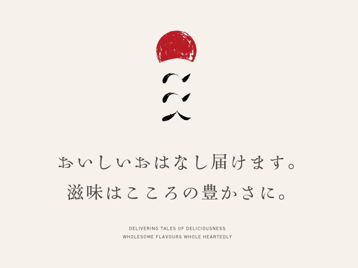 07-タグライン