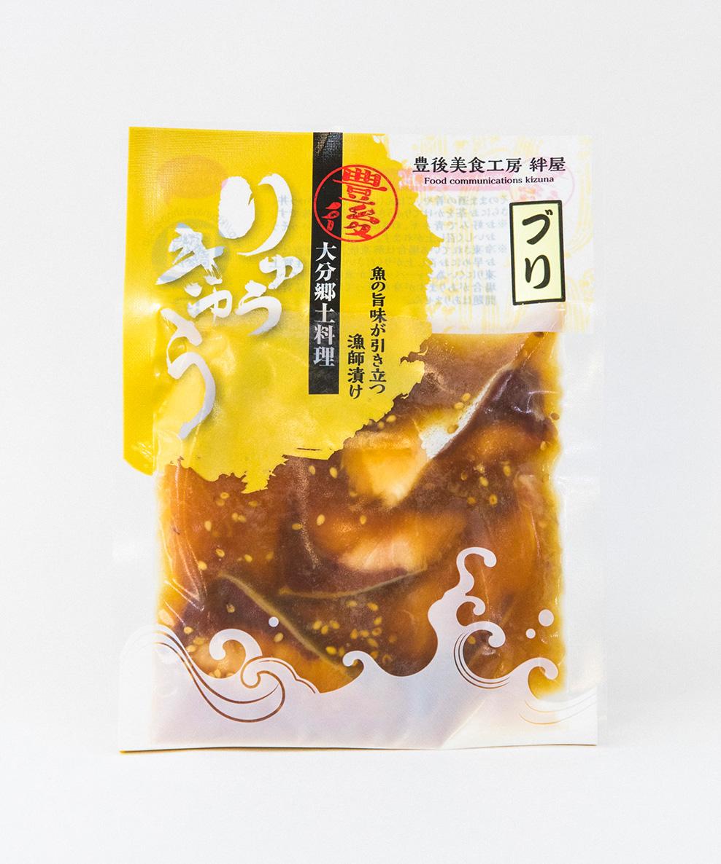 kitsuki04_07