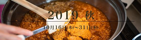 2019-bnr