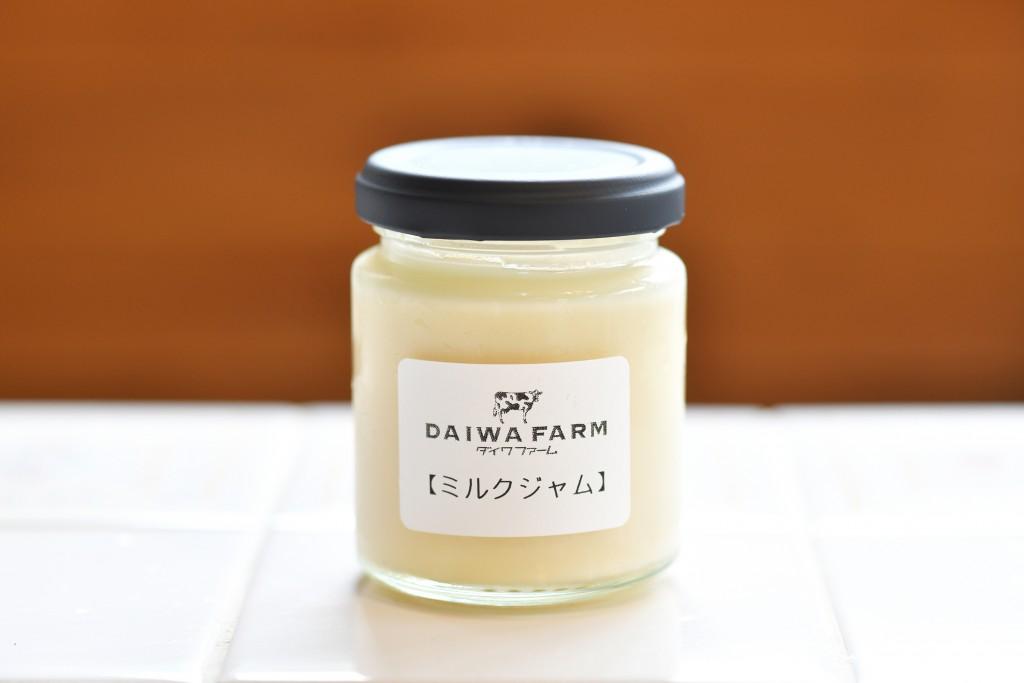 daiwa-643